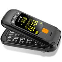 K-TOUCH 天语 V系列 V6C 非智能老人手机 电信 黑色
