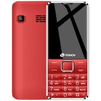 天语E2 电信2G 直板按键老人手机 超长待机学生备用 老年机 红色