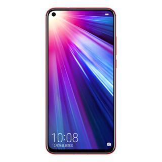 HONOR 荣耀 V20 智能手机 6GB 128GB 幻影红