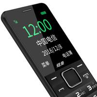 Newman 纽曼 V1+ 老人机 电信2G版 黑色
