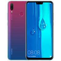 HUAWEI 华为 畅享9 Plus 4G版 智能手机 4GB+64GB 全网通 极光紫