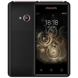 PHILIPS 飞利浦 S351F 翻盖老人手机 2GB+16GB 移动联通电信4G 咖啡黑