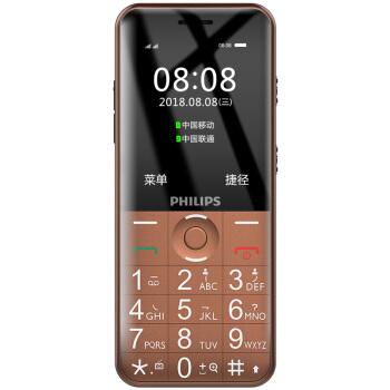 飞利浦(PHILIPS)E331K 古铜棕 按键 老年手机 移动联通2G 双卡双待 老人手机 学生备用功能机 儿童手机
