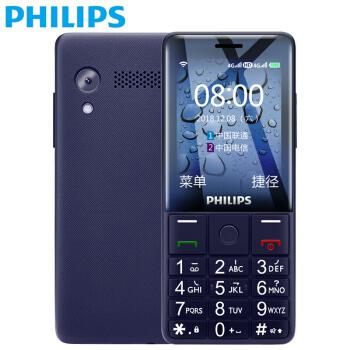 PHILIPS 飞利浦  E289 智能老人手机 (2GB以下、8GB以下、4G LTE全网通、星空灰 )