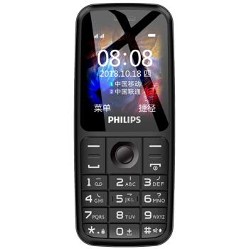 PHILIPS 飞利浦 E125 直板按键老人手机 移动联通2G