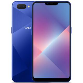 OPPO A5 智能手机 3GB+64GB 全网通 幻镜蓝