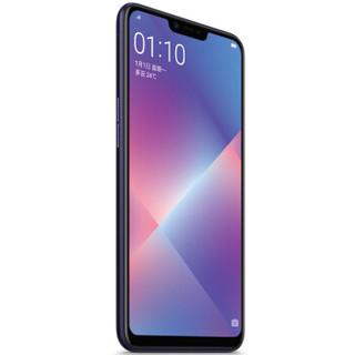 OPPO A5 智能手机(3GB+32GB、全网通、凝夜紫)