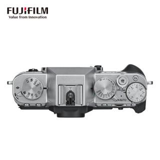 FUJIFILM 富士 XT30 单电相机 (银色、单机身、2610万像素、APS-C)