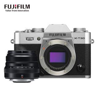 FUJIFILM 富士 X-T30 单电相机 (银色、套机、35mm、F2.0、2610万像素、APS-C)