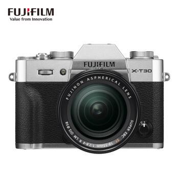 富士(FUJIFILM)X-T30/XT30 微单相机 套机 银色(18-55mm镜头 ) 2610万像素 4K视频 蓝牙WIFI