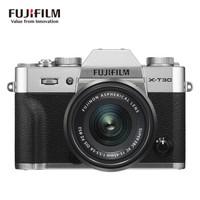 FUJIFILM 富士 XT30 单电相机 (银色、套机、2610万像素、APS-C)