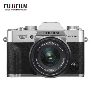 FUJIFILM 富士 XT30 单电相机 (银色、套机、15-45mm、 F3.5-5.6、2610万像素、APS-C)