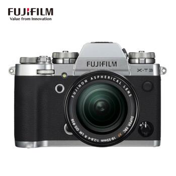 FUJIFILM 富士 XT3 数码相机 (银色、套机、18-55mm、F2.8-4 、2610万像素、APS-C画幅)