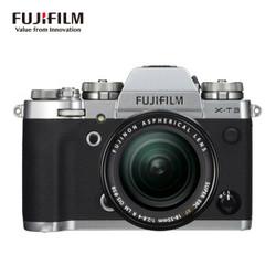 FUJIFILM 富士 X-T3/XT3 微单相机 套机 (18-55mm镜头 )