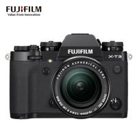 FUJIFILM 富士 X-T3 微单相机 (18-55mm镜头 )