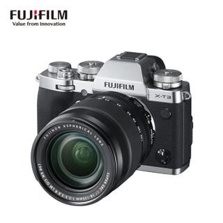 FUJIFILM 富士 X-T3 单电相机 (银色、套机、18-135mm、 F3.5-5.6、2610万像素、APS-C画幅)