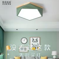 时度(Doxa)北欧卧室灯简约现代创意马卡龙led吸顶灯主卧房间灯客厅书房灯具