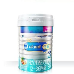 MeadJohnson Nutrition 美赞臣 铂睿 幼儿配方奶粉 3段 850克 4罐装