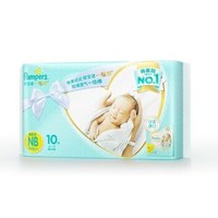 Pampers 帮宝适 一级帮 婴儿纸尿裤 NB10片