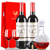 法国原瓶进口红酒 凯旋干红葡萄酒 750ML*2 *2件 186元(合93元/件)