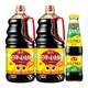 海天招牌味极鲜2.25KG*2+上等蚝油520g特级酱油 *2件