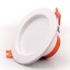 佛山照明筒灯LED天花灯防雾灯牛眼灯全白3W2.5寸暖白光3000K钻石三代 11.9元