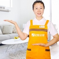 轻松到家 2小时日常保洁 北京/深圳/南京/杭州/成都/上海/广州