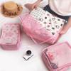 京惠思创 JH0947 旅行收纳袋套装 六件套粉色 *5件 99.5元(合19.9元/件)