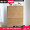 维莎日式纯实木五斗六斗柜进口白橡木高斗橱卧室储物柜收纳柜环保 2570元