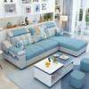 紫茉莉简约现代布艺沙发小户型客厅家具整装组合可拆洗转角三人位布沙发 1099元