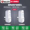公牛漏电保护器插头10A/16A热水器空调大功率接线防漏电插头 52元