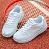 鸿星尔克(ERKE)男童鞋 板鞋儿童运动鞋 小白鞋女童滑板鞋休闲鞋基础款 正白 39 *2件 174.4元(合87.2元/件)
