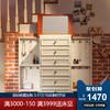 卡伊莲美式六斗柜组合地中海斗橱卧室家具复古抽屉储物柜子BE3E-B 1420元(需用券)