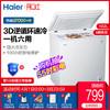 Haier/海尔 BC/BD-102HT102升家用节能冷藏冷冻变温小冰柜 799元