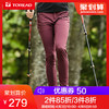TOREAD/探路者 KAMH82214T 徒步长裤 169元(需用券)