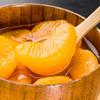 家家红片片桔水果橘子罐头312g*6罐装休闲零食罐头食品 21.9元(需用券)