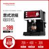 摩飞电器 MR4622咖啡机 意式家用 泵压咖啡机半自动 399元