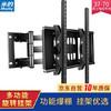 米的(mediy)(37-70英寸)多功能旋转伸缩电视挂架 电视架 电视支架 50/55/60/70海尔夏普小米 M51 143.9元