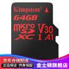 Kingston 金士顿 64GB MicroSD存储卡 99.9元