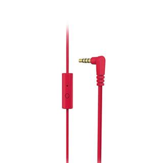 MQbix HT360 头戴式耳机