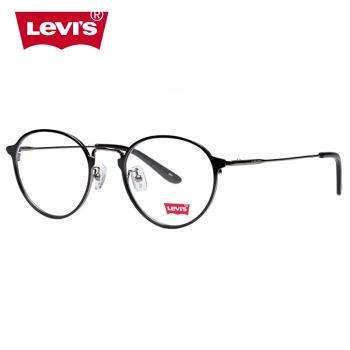 Levi's 李维斯 近视 镜框 LS05236Z-C02-50