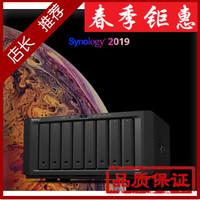 Synology 群晖 DS1819+ 8盘 NAS网络存储器