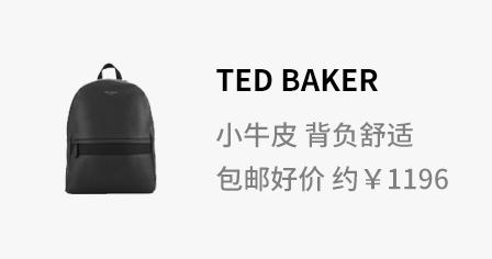 TED BAKER RICKRAK 男款小牛皮双肩包