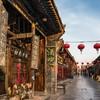 北京-山西平遥+壶口瀑布+灵石3天2晚跟团游 高铁往返,泡温泉逛古镇,看大院品美食 1180元起/人