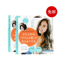 Fujiko 头发ponpon蓬松粉 蓬蓬粉 8g*2支