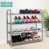 四季沐歌(MICOE)多层不锈钢鞋架时尚简易鞋柜 49元包邮(需用券)