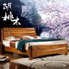 床 实木床 胡桃木实木家具中式床1.5米1.8米 胡桃色标准版单床 1800*2000 1558元包邮(需用券)