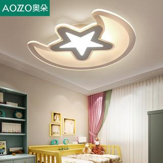 AOZZO 奥朵 CL40757 LED吸顶灯