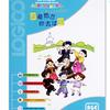 逻辑狗 4-5-6岁 儿童数学思维简版 (7本题册)