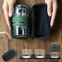 森典 SD-PY08 玻璃旅行茶具套装